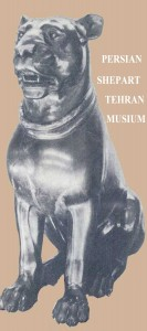 12--persian-shepart-psd-1
