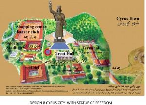 Design-8 city